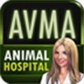 AVMA Animal Hospital