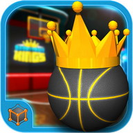 Basketball Kings - Become the one and only basketball king