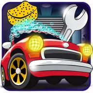 CAR WASH & SPA