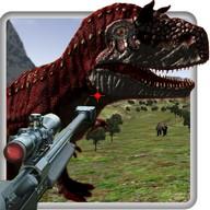 Jungle Dinosaur Memburu - 3D