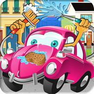 Dirty Car Wash