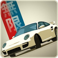 Drive Unlimited - Choose your vehicle and drive freely in the city