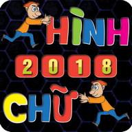 Duoi Hinh Bat Chu 2018