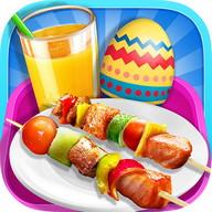 Easter Dinner - Food Maker!