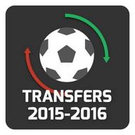 Football Transfers 2015-2016
