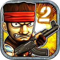 Gun Strike 2 - Survive one of the best third-person shooters