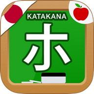Japanese Katakana Handwriting
