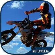 Juegos de Carreras de Motos