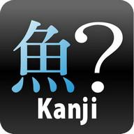 Kanji-SakanaHen-