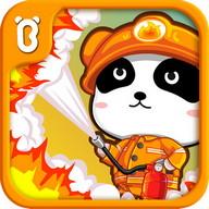 Pemadam kebakaran panda kecil