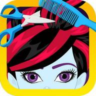 Monstro Hair Spa Salon