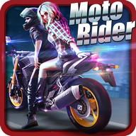 Moto Reiter 3D: Stadtmission