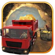 الجبل حفر سائق شاحنة
