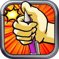 【やめて!】シャー芯とばし ~無料暇つぶしゲーム~ Naughty Pencil Thrower