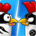 Ninja Chicken Multiplayer Race