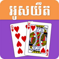 OsYeut - Khmer Card Game