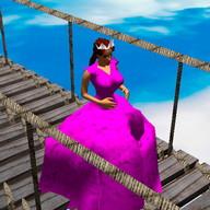 Princess 3. Old Bridge.