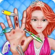Princess Emergency Treatment