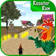 RoosterRun