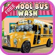 Okul otobüsü oyunları yıkayın