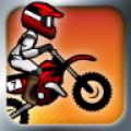 Speedy Biker