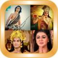 Tebak Gambar Mahabharata
