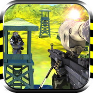 Terrorist Sniper Shooting Game