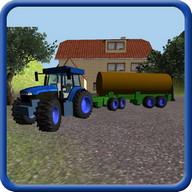 Traktör Gübre taşıyıcı 3D