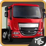 Transporter Mission-Driver