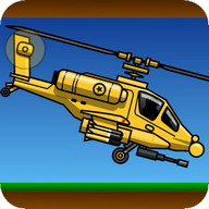 Tunnel Copter