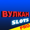 Vulcan Slots Pro