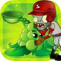 Zombie vs Tree