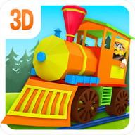 3D mainan kereta permainan