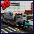 Ambulance Parking 3D: Rescue