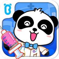 Hospital Si Panda Kecil