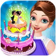 Bride Wedding - Cake Games
