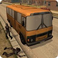 Bus Driver: Zombie 2 Compton