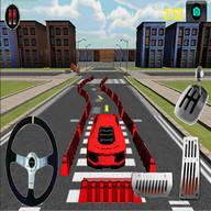 汽車3D停車場