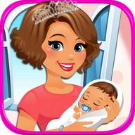 Celebrity Newborn Baby & Mommy Care FREE