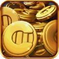Coin Trip