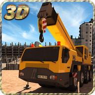İnşaat Ekskavatör Sim 3D
