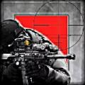 Critical Swat