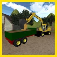 Excavator Simulator 3D: Sand