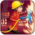 Fireman Action