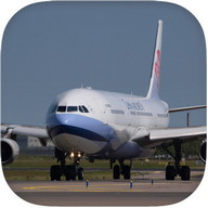 Flight Simulator: City Plane - Get behind the controls of an airliner