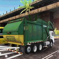 Trak sampah pelari