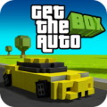 Get The Auto Box Edition