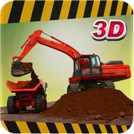 Heavy Excavator 3D