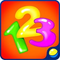 子供向けゲーム:学ぶ番号