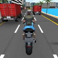 Motosiklet Racer